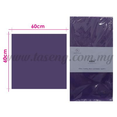 Wrapping Paper Matte - Purple (PD-WP1-PP)