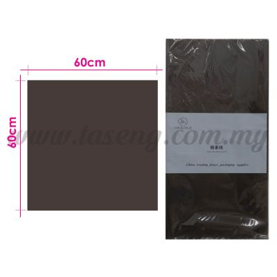 Wrapping Paper Matte - Dark Brown (PD-WP1-DBR)
