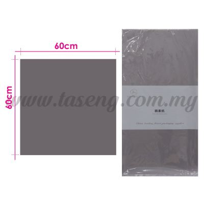 Wrapping Paper Matte - Grey (PD-WP1-GY)