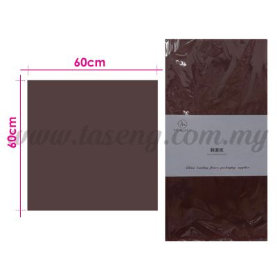 Wrapping Paper Matte - Wine Red(PD-WP1-WR)