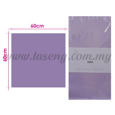 Wrapping Paper Matte - Lavender (PD-WP1-LV)