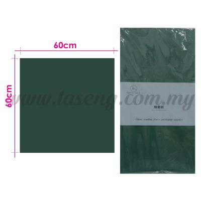 Wrapping Paper Matte - Green (PD-WP1-GN)