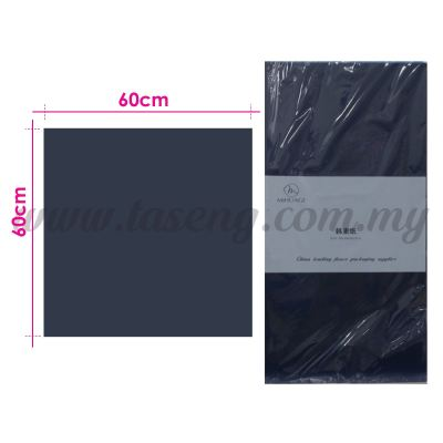 Wrapping Paper Matte - Dark Blue (PD-WP1-DB)