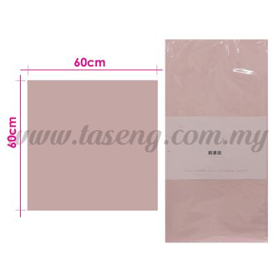 Wrapping Paper Matte - Baby Pink (PD-WP1-BP)