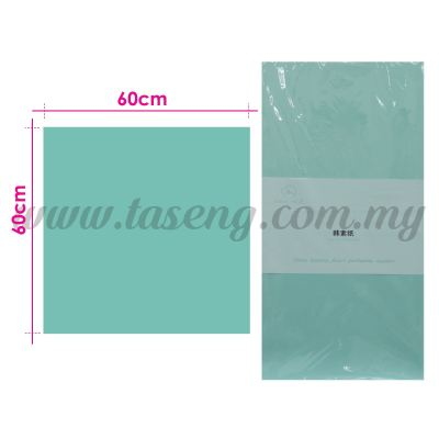 Wrapping Paper Matte - Tiffany Blue (PD-WP1-TB)