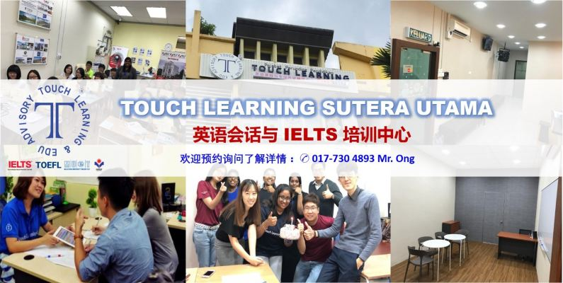 Sutera Utama English Centre���帣��Ӣ�����ģ�