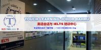 JB English Centre(新山英语中心) Touch Learning English Centre Further Study