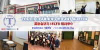 Mount Austin English Centre(Mt. Austin 英语中心) Touch Learning English Centre Further Study