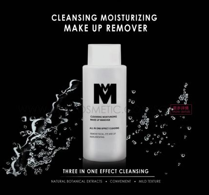 Cleansing Moisturizing Make Up Remover