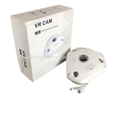 2.0MP Wireless IP VR Cam