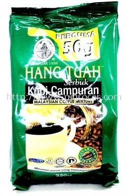 Hang Tuah Kopi Hijau 200gm