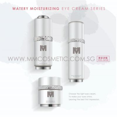 Watery Moisturizing Eye Cream Series