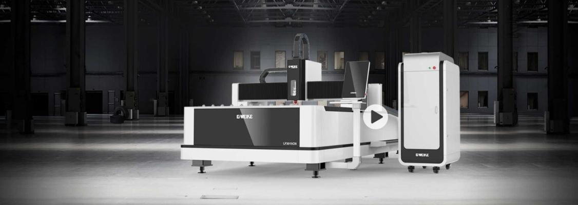 LF3015CN Plate Fiber Laser Cutting Machine