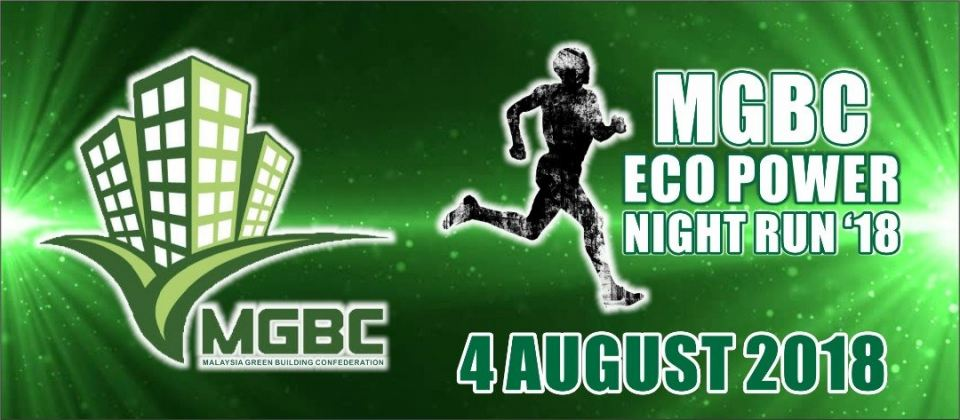 MGBC Eco Power Run 3 Banner August 2018 Year 2018 Past Listing
