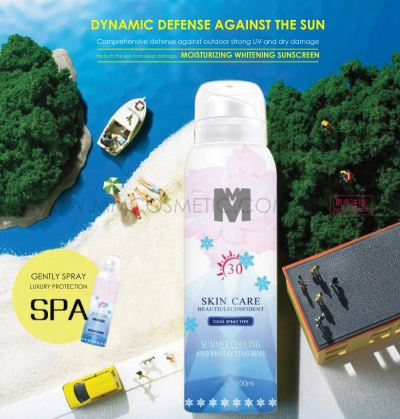 Moisturizing Whitening Sunscreen
