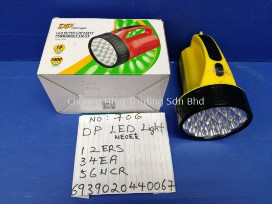 706 DP LED EMERGENCY LIGHT