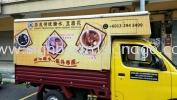 Leong's Traditional Sweet Dessert Truck Lorry UV Inkjet Sticker Truck Lorry Sticker