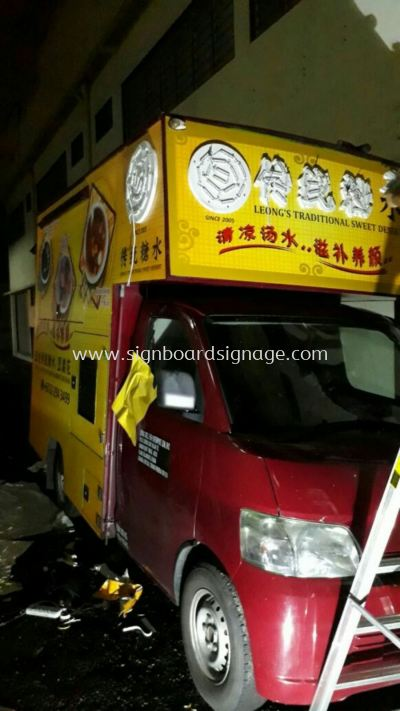 Leong's Sweet Dessert Truck Lorry Sticker at Bukit Tinggi Klang