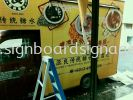 Leong's Sweet Dessert Truck Lorry Sticker at Bukit Tinggi Klang Truck Lorry Sticker