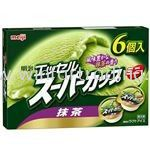 Meiji Super Cup Mini Maccha (box)