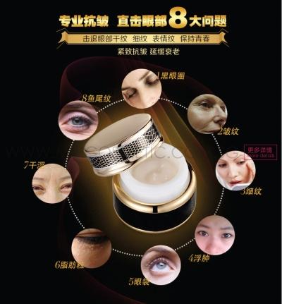 SYN-AKE Eye Cream