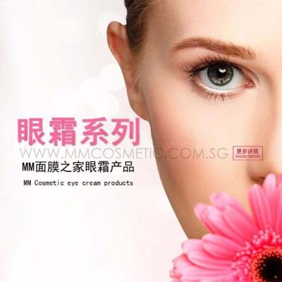Eye Cream Products