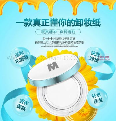 Royal Jelly Cleansing