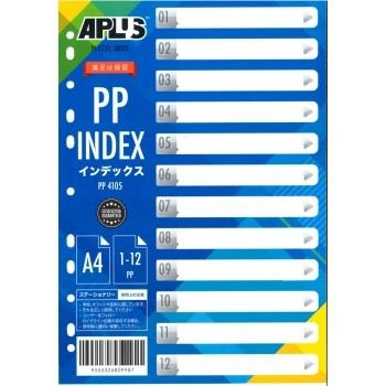 APLUS PP-4105 PP Index Divider 1-12