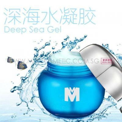 Moisturizing Deep Sea Gel
