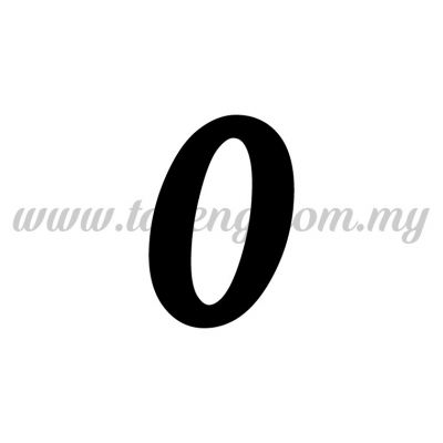 "Sticker Number ""0"" - Regular (SK-0NUM5-0)"