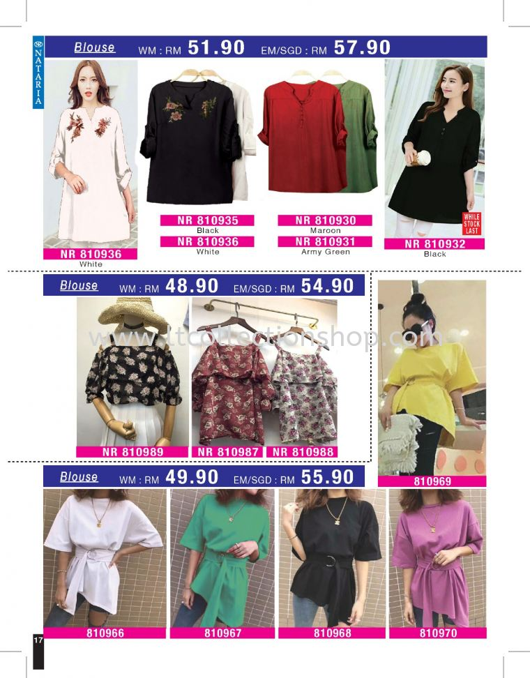 NATARIA VOL.114 - FASHION COLLECTION Others