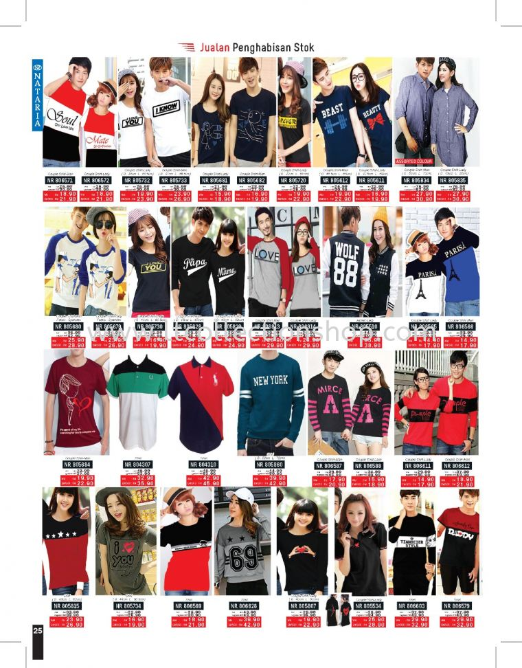 NATARIA VOL.114 - CLEARANCE STOCK Others