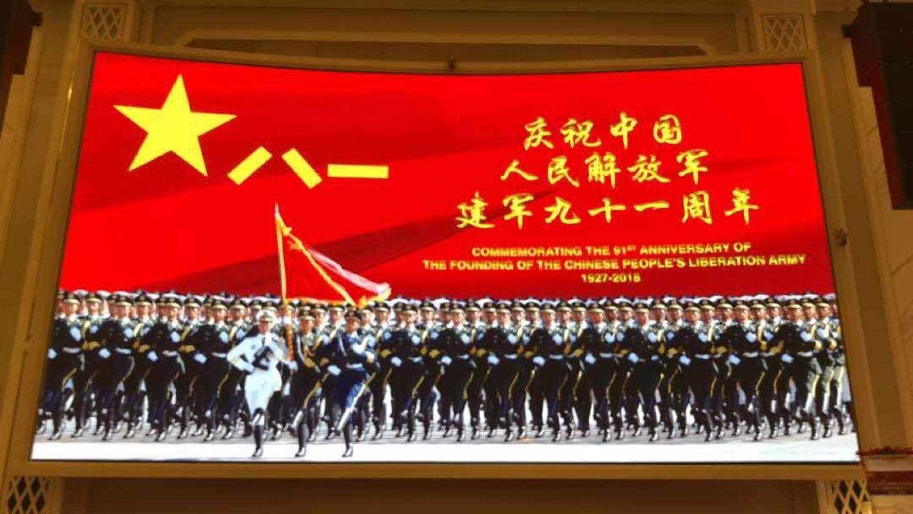 集团CEO受邀出席中国人民解放军建军91周年酒会 GTC Group invited to cocktail dinner of 91th Anniversary of Chinese PLA.