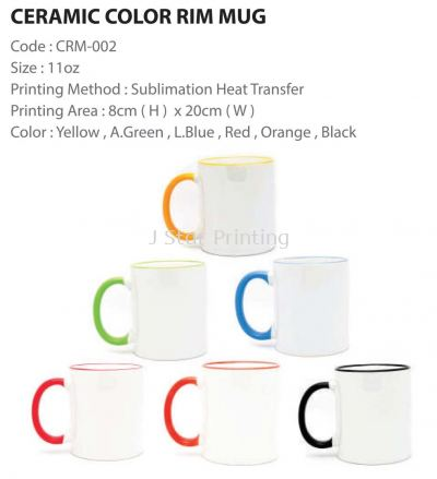 Ceramic Color Rim Mug CRM 002