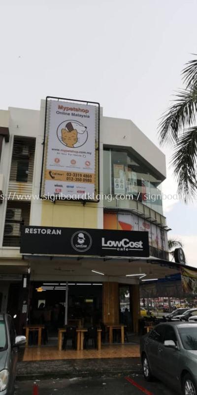 Misha My petshop Giant zig zag banner Billboard at Botanic Bukit tinggi Klang