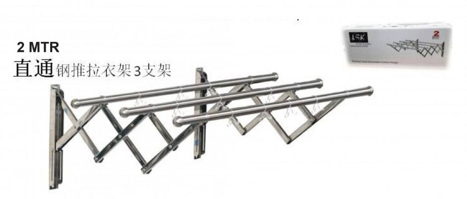 2 MTR  S/STEEL CLOTH RACK - 00646A