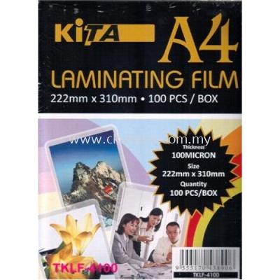 KITA A4 LAMINATING FILM 100's 222mm X 310mm