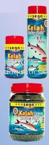 Kelah Sinking Pellet Sega Fish Food