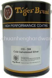 cold galvanised paint ( tiger brand)