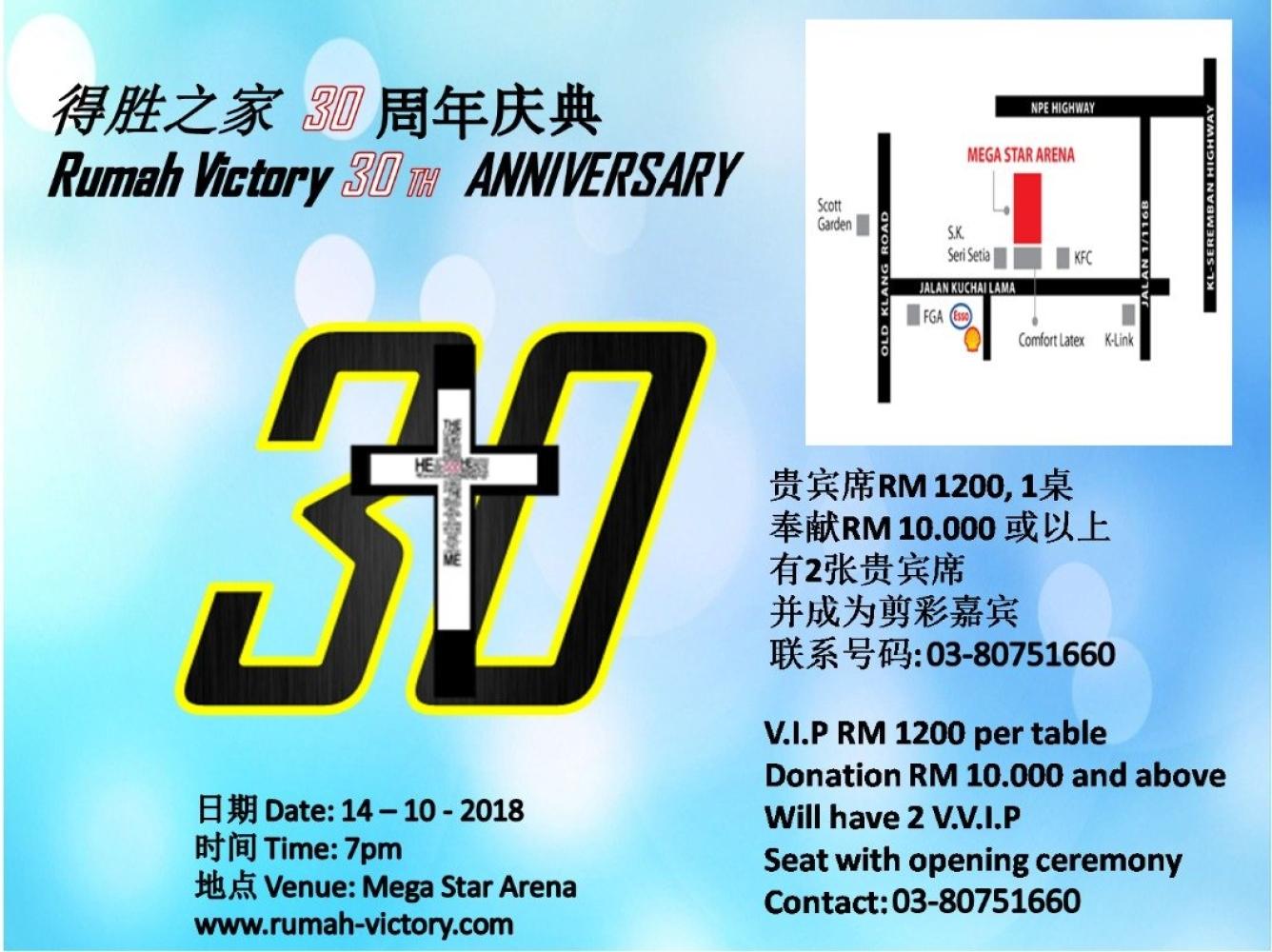 Rumah Victory 30th Anniversary