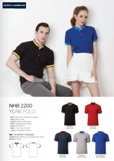North Harbour NHB 2200 Polo T Shirt
