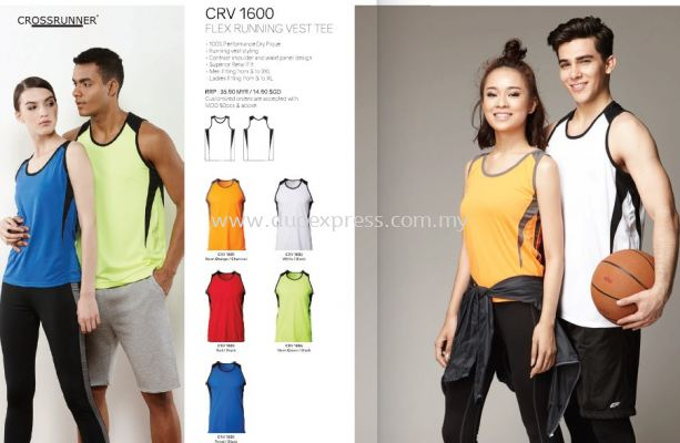 Cross Runner CRV 1600 Singlet