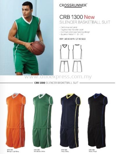Cross Runner CRB 1300 Basketball Jersey