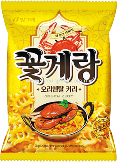 #CRAB CHIPS - CURRY
