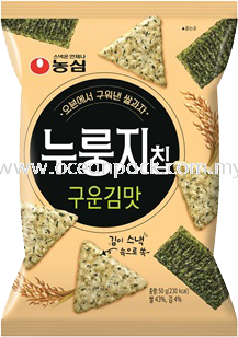 #ROASTED RICE CHIPS