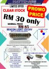 PROMOTION CLEAR STOCK