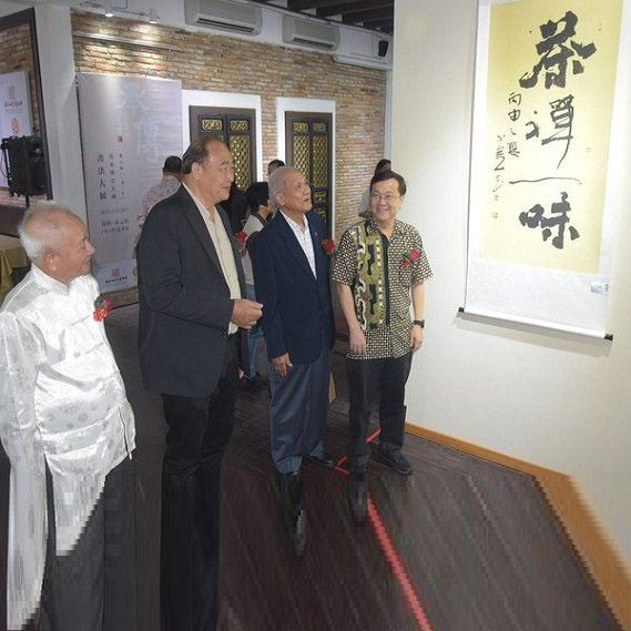 Wang Ya's Calligraphy Exhibition in Malacca  TravelNews