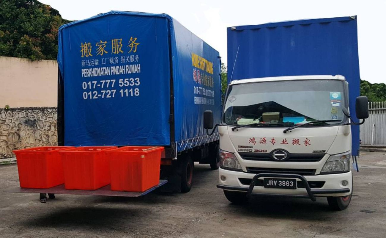 House Moving Services Johor Bahru JB 仟表 Movers, Transport | Home Shift Trading