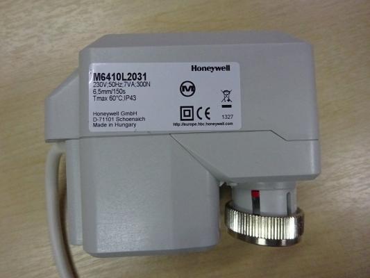 M6410C/L, M7410C Small 3-Position Linear Valve Actuators
