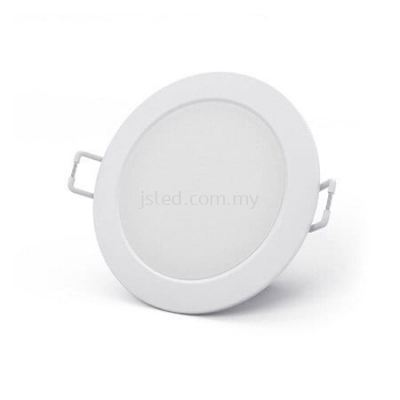 Philips Downlight (Round)